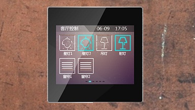 3,5″ INTELLIGENT TOUCH SCREEN PANEL